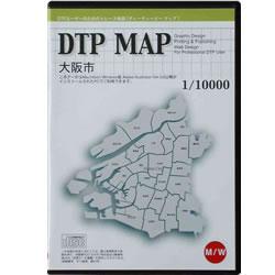 【クリックで詳細表示】DTP MAP 大阪市 1/10000 DMOC05